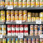 Beware of Gorging on Component Brands